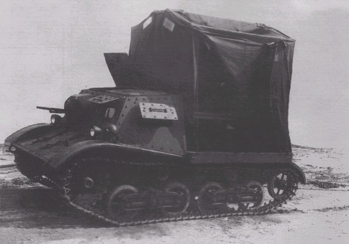 Легкий тягач Комсомолец Т-20