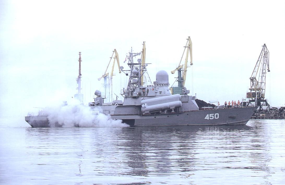 шееле обвинил малый ракетный корабль разлив картинка согласитесь, подобная
